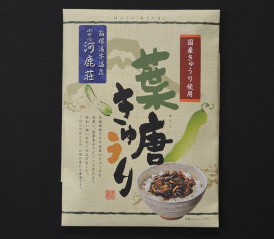 箱根葉唐きゅうり 130g