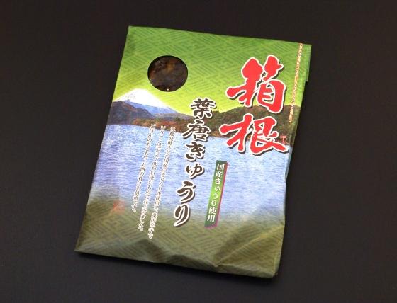 箱根葉唐きゅうり 190g