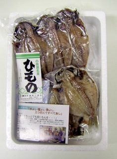 早瀬の干物セット 真あじ3枚、いぼ鯛2枚
